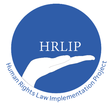 Human Rights Law Implementation Project logo competition winner