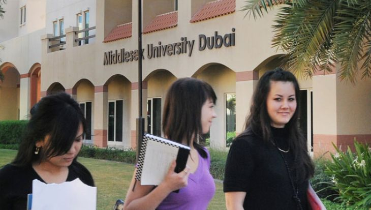 Students walking on Dubai campus