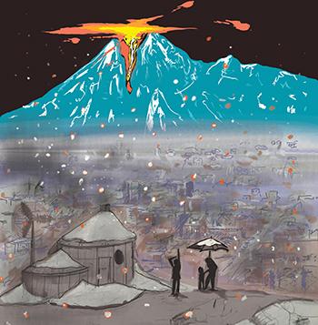 Super volcano event